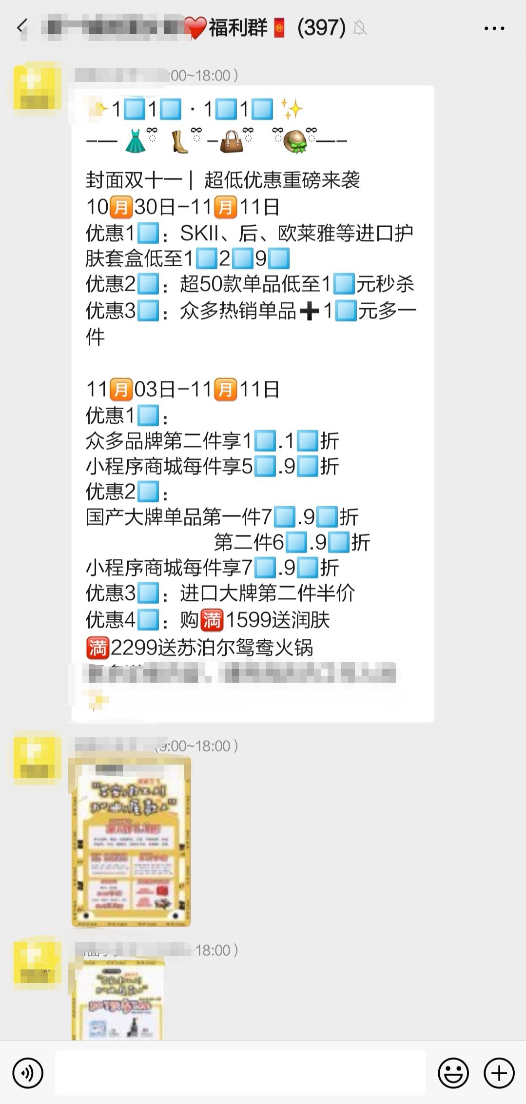 企微社群.jpg