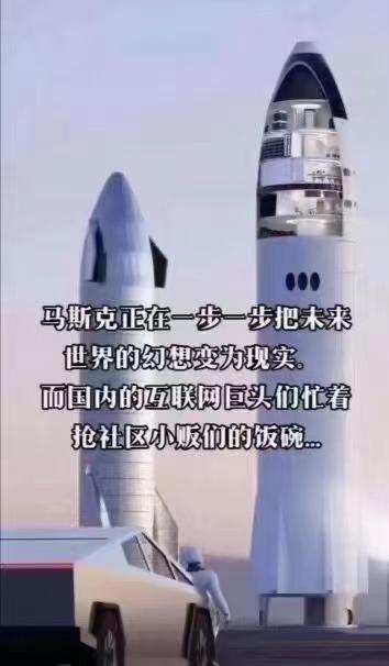 火箭.png